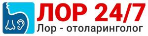 Круглосуточный ЛОР 24/7 — ЛОР в Ташкенте